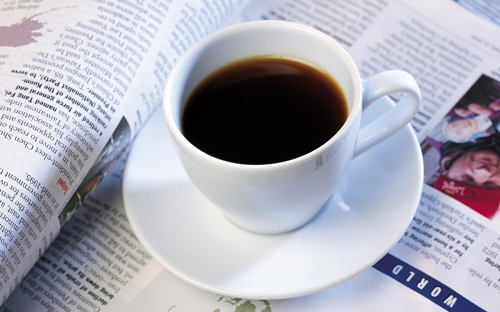 скачать кружка кофе