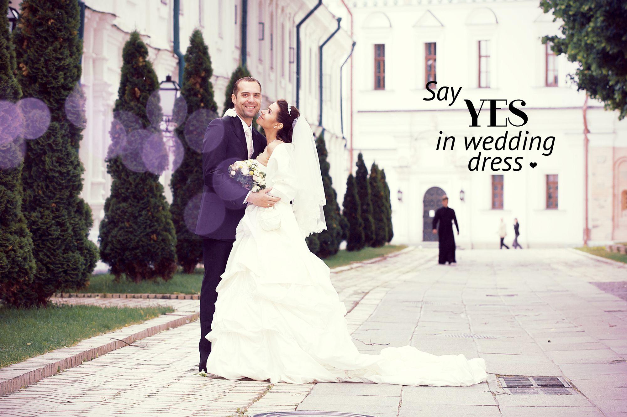 Картинки жених и невеста молодая пара