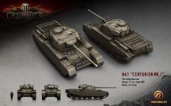 Заставки WoT, World of Tanks, Wargaming.net, танки