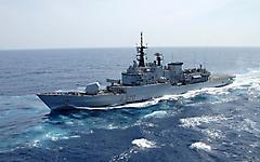Обои фрегат Маэстрале Италия скачать на рабочий стол, фотографии боевой корабль