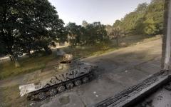 Обои Seek & Destroy скачать для рабочего стола, фото Tank
